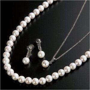 あこや真珠 日本製 特選本真珠3点セット ネックレス イヤリング ペンダント セット 収納ケース付き 品質保証書付き