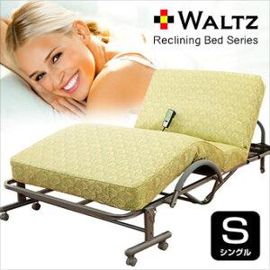電動ベッド シングル 高反発マットレス ボンネルコイルスプリング マット厚14cm Waltz ワルツ 電動 リクライニング ベッド 折りたたみ 収納式