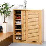 木製ルーバー扉引き戸キャビネット2枚扉