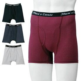 日本製 失禁パンツ 男性用 トランクス 4枚セット 尿漏れ 軽失禁 尿漏れパンツ ボクサーパンツ 抗菌・防臭 さわやかガード・ショートトランクス 同サイズ4色組