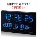 送料無料 LEDデジタル時計アギラ ★