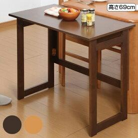 補助テーブル キッチン 折りたたみ テーブル リモートワーク デスク 折りたたみ 折り畳みテーブル 折り畳みデスク 高さ69cm