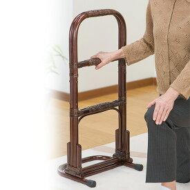 手すり 玄関 おしゃれ 手摺り 手摺 立ち上がり補助 立ち上がり手すり 籐家具 ステッキ つかまり 立ち上がり 介護用品 立ち上がり 介護 立ち上がり 天然籐 代金引換不可