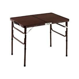 ハイテーブル ローテーブル 折りたたみ テーブル 高さ調節 折り畳みテーブル 木目調 軽量 90cm幅 1台2役
