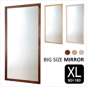 鏡 ミラー 姿見 幅90cm×高さ180cm 大型ミラー XL 全身鏡 ダンス用ミラー【YHC】