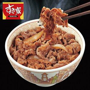 すき家 牛丼 送料無料 すき家 すき家牛丼の具 牛丼 レトルト 冷凍 冷凍食品 送料無料 135g×10袋