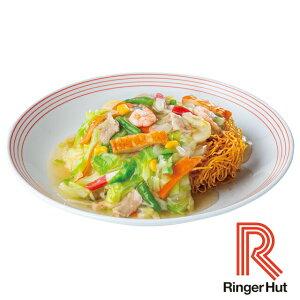 リンガーハット 皿うどん 244g×8袋 グルメ レトルト レトルト食品 詰め合わせ 冷凍 冷凍食品 送料無料