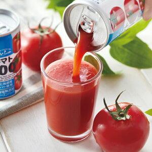 ふらの トマト100食塩無添加 160ml×30本 北海道 北海道産 トマトジュース 食塩無添加 送料無料 健康飲料 無添加
