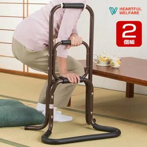 H.W アルミ製らくらく立ち上がり手すり 2個組 代金引換不可 日本製 立ち上がりサポート 立ち上がり手すり 立ち上がり補助 床から 介護用品 立ち上がり 手すり 補助手すり
