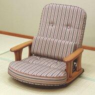 <中居木工>あぐらもかけるゆったり肘付き回転座椅子
