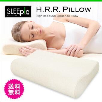 SLEEple スリープル 高反発まくら 高反発枕 枕 高反発 HRR