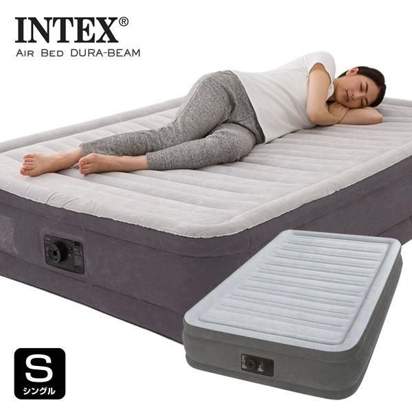 INTEX エアーベッド 67765 ツインコンフォート ミッドライズ シングルサイズ