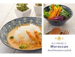 モロッカンカレー&パスタ皿3色組