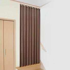 パタパタカーテン 洗える アコーディオンカーテン 丈200cm 目隠し 間仕切り ワイド幅 日本製 ベージュ ブラウン ピンク グリーン
