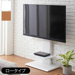 壁掛け風テレビ台ハイタイプ