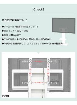 壁掛け風テレビ台ロータイプ