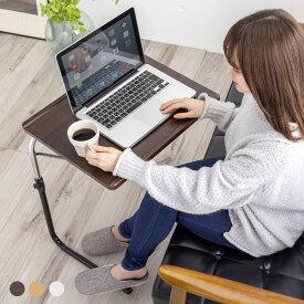 折りたたみテーブル サイドテーブル 高さ調節 天板角度調節機能付き 折りたたみ 簡易テーブル ソファサイドテーブル 折りたたみデスク ノートパソコンデスク