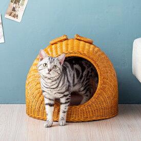ラタン家具 ラタン 籐 ペット用 ペット用品 ペット用ベッド ちぐら 猫ちぐら ねこちぐら キャットハウス 木製 おしゃれ キャットハウス(猫ハウス)