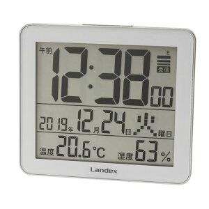 電波時計 デジタル 置時計 おしゃれ デジタル時計 おしゃれ 置き時計 アラーム 時計 スリーユニット