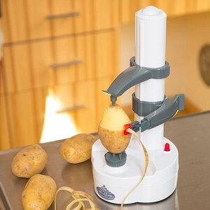 電動イージーピーラー ピーラー 皮むき りんご 皮むき 皮むき機 皮むき器 ピーラー(皮むき器) 一人暮らし 調理家電 便利