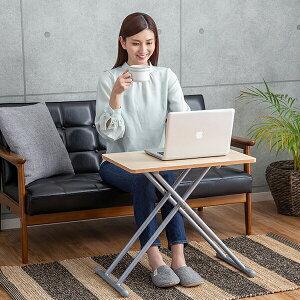 マルチスライドテーブル 高さ調節可能 高さ調節 テーブル 昇降 昇降式テーブル コンパクト 昇降テーブル 折りたたみ式 昇降テーブル サイドテーブル 折りたたみ テーブル リフティングテー