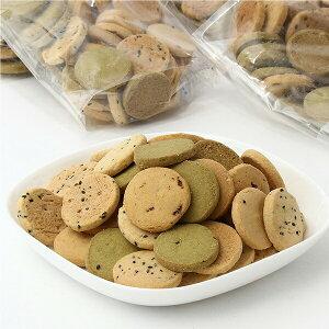 おから 豆乳おから 低カロリー食品 低糖質おやつ 豆乳おからクッキー おからクッキー 訳あり 1kg 250g×4袋 タンパク質 ダイエット 低カロリー 糖質制限 低糖質 スイーツ お菓子 おやつ