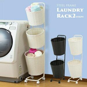 スチールフレーム ランドリーボックス ランドリーバスケット 2段 洗濯カゴ スリム キャスター 洗濯かご 大容量 おしゃれ 代金引換不可