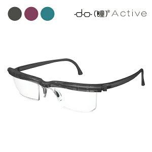シニアグラス 女性 おしゃれ 老眼鏡 度数調整 おしゃれ レディース メンズ ブルーライトカット ブルーライトカット メガネ 度数調節できる 度数調節 老眼鏡 uvカット メガネ 代金引換不可