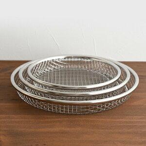 燕三良品 お皿のざる3点セット 日本製 お皿のざる 天ぷら 油切り 油切り 揚げ物 バット 網 ザル 19cm
