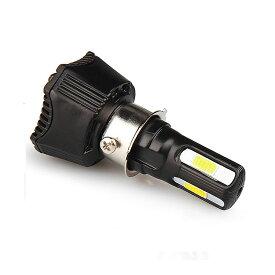 【送料無料】42W 無極性 h4 led ヘッドライト DC&AC バイクLEDヘッドライト H4 H6 PH7 PH8 Hi/Lo切替 直流 交流 12v リトルカブ リトルカブ モンキー シグナス マジェスティ250 セロー250 Dio110 GSR250 XTZ125 トリッカーFI LEAD125 klx125 砲弾型