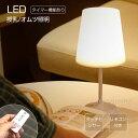 ビッグSALE開催中★新作 LED 常夜灯 赤ちゃん 授乳 ランプ ベッドサイド テーブルライト タッチセンサー 充電式 USBケ…