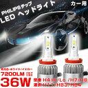 【 半額 】 数量限定 LED ヘッドライト ヘッドランプ オールインワン フォグランプ ライト 一体型 オールインワンボディ 車検対応 H4 Hi/Lo / ...