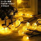 イルミネーションロープライトクリスマスライトLED6m30球防雨型屋外LEDチューブライトロープライトソーラーライトカーテンデコレーションモチーフナイアガラクリスマスツリーライトイルミネーションライトLEDライト電飾飾り付け点滅