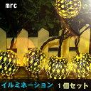イルミネーション ロープライト クリスマス ライト LED 3.1m 10球 防雨型 屋外 LED チューブライト ロープライト ソーラーライト カーテン デコ...