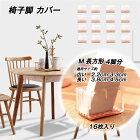 パイプ椅子から、イームズチェア、フォールディングチェア、クッションフロア、パイプ丸イス、丸椅子、ミーティングチェア、床のキズ防止テープ、ダイニング椅子、木製椅子