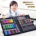 【送料無料】 子供プレゼント 入学文房具セット お絵かきセット 知育玩具 色鉛筆 学習玩具 水彩絵の具 ぬりえ 水彩色…