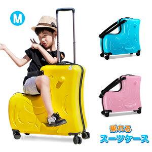 送料無料★SNS 乗れるスーツケース mサイズ 子供 キッズ 男女兼用 海外旅行 キャリーバッグ キャリーケース 大容量軽量 収納 かわいい おしゃれ 機内持ち込み不可 収納ボックス ベビーカー