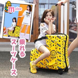 送料無料★SNS 新作 B.Duck 乗れるスーツケース mサイズ 子供キッズ 男女兼用 海外旅行 キャリーバッグ キャリーケース 大容量 軽量 収納バッグ かわいい おしゃれ 収納ボックス ベビーカー 修