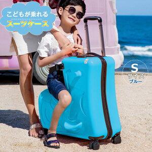 送料無料★【SNSで大人気】ブルー 乗れるスーツケース Sサイズ 子供 キッズ 男女兼用旅行 海外 キャリーバッグ キャリーケース 大容量 軽量 収納 バッグ かわいい おしゃれ 収納ボックス ベ