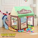 エントリーでP3倍★新作 子供プレゼント おもちゃ テント 折り畳み式 子供部屋 キャンプ キッズテント 屋外 室内 庭 …