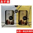 マセズ トリュフ チョコレート 500g×2缶 プレーントリュフ チョコ