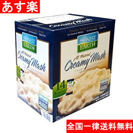 マッシュポテト オールナチュラル クリーミーマッシュポテト コストコ 2.5kg 14袋入り