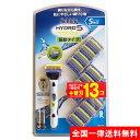 シック ハイドロ5 髭剃り 5枚刃 替刃 替え刃 パワーセレクト 振動 SCHICK HYDRO5 13 (ホルダー1本 + 替刃13個 + 電…