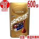 リンツ リンドール チョコ チョコレート アソート (ミルク ホワイト ダーク ヘーゼルナッツ) 600g 4種類 約48個 送料…