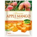 冷凍アップルマンゴー350g