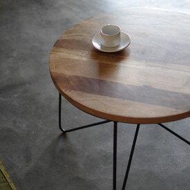 ローテーブル 無垢材 センターテーブル コーヒーテーブル インダストリアル家具 アイアン 丸