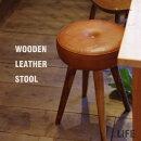 スツールレザー木製北欧椅子イスチェアモダンおしゃれシンプルチェアーデザインスツールブラウン脚ナチュラル脚