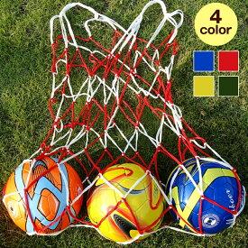 【ボールが入れやすい】 Ricce ボールネット サッカーボール ネット フットサル 大容量 網袋 メッシュ ネット あみ 10個収容 特大 デラックスボールネット バランスボール 持ち運び 学生 部活 試合 練習 小学生 中学生 高校生 社会人 チーム