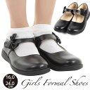 Ricce フォーマルシューズ フォーマル靴 女の子 フラットシューズ 子供黒靴 子供 キッズ 子供靴 靴 ブラック 黒 フォ…