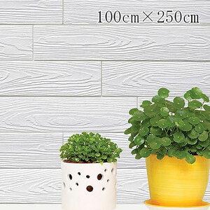 100cmX250cm 壁紙クッション シート レンガ調 クッションレンガホワイト クッションブリック DIY シール壁紙 おしゃれ 北欧 3D立体 壁紙 貼る 発泡スチロール
